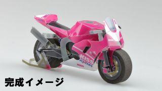 クラフトバイク キジマ KISS レーシングチーム
